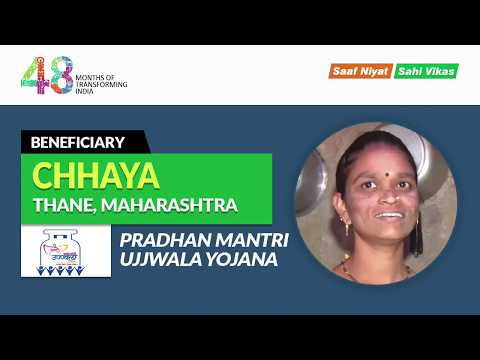 Pradhan Mantri Ujjwala Yojana: Now cooking becomes hassle free – Chhaya, Maharashtra