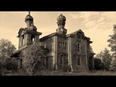 Церковь стоимость проектных работ