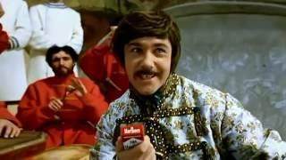 Vengerov & Fedoroff   Иван Васильевич Best Remix