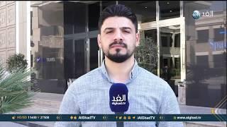 مراسل الغد يكشف أسباب رفع الحظر عن مطارات إقليم كردستان