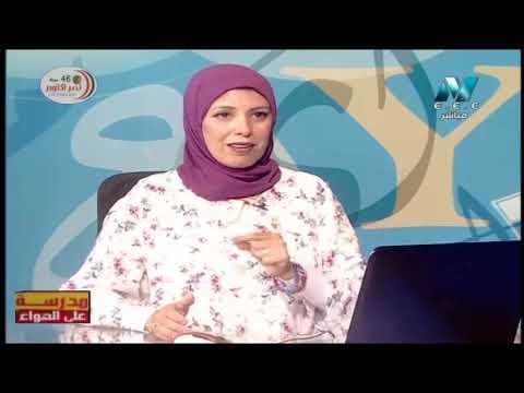 talb online طالب اون لاين دراسات الصف الأول الاعدادي 2020 ترم أول الحلقة 5 - الدولة القديمة دروس قناة مصر التعليمية ( مدرسة على الهواء )