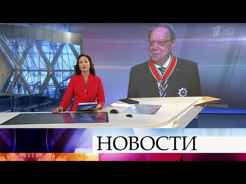 Выпуск новостей в 15:00 от 28.11.2019