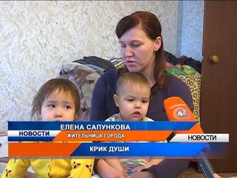 Мать-одиночка боится остаться без жилья