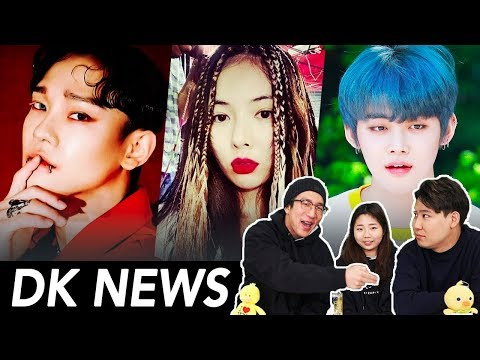 Anti Chen protest, Hyuna's braids cause debate, BigHit collecting your data? [D-K News]