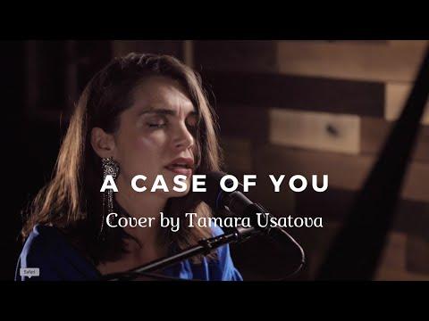 Joni Mitchell A Case Of You // Tamara Dove (Piano Cover Music Video)