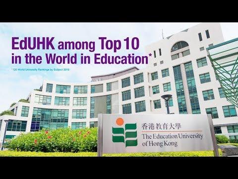 The Education University of Hong Kong video