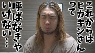 ヒカキンさんの西日本豪雨への募金動画を見て、負けたと思った