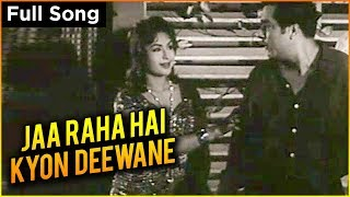 Jaa Raha Hai Kyon Deewane- Video Song | Passport | Geeta Dutt | Kalyanji Anandji Hits| Old Hits
