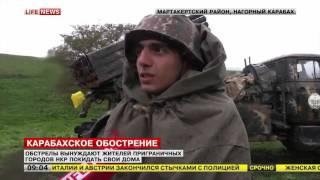 Власти Нагорного Карабаха заявили о мощных артобстрелах со стороны Азербайджана