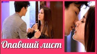 Drama/Thai Lakorn Mix MV 🌺 Love Me Like You Do - Thủ thuật máy tính