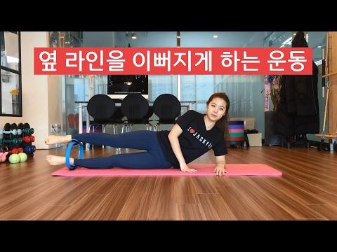 필라테스링으로 탄탄한 허벅지 만들기 & 골반 교정 운동