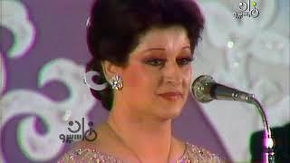 تحميل اغاني وردة الجزائرية - في يوم وليلة ( حفلة ) MP3