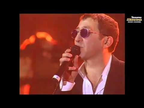 """Григорий Лепс - Натали (Live СК """"Олимпийский"""" 2006)"""