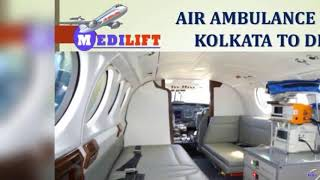 Avail Life Savior World Class Air Ambulance from Patna to Delhi by Medilift