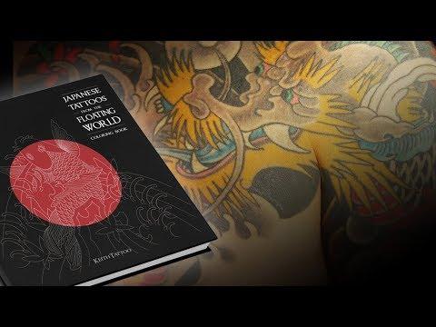 Keith Tattoo - Petit Paumé