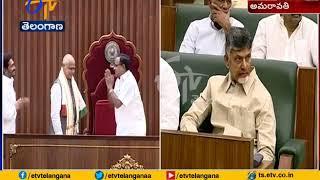 Tammineni Sitaram Elected | As AP Assembly Speaker