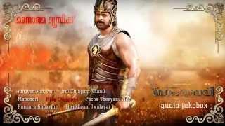 Baahubali (Malayalam) - All songs audio JukeBox