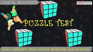 ibps - reasoning - puzzle test - मुफ्त ऑनलाइन