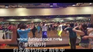 潘若廸_Funky Dance_第11趴 by 潘若迪