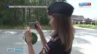 В Перми проверят, насколько безопасны дороги к школам