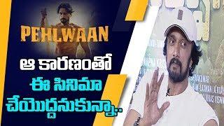 Actor Sudeep and Akanksha Singh about Pailwaan | Exclusive Interview | TV5