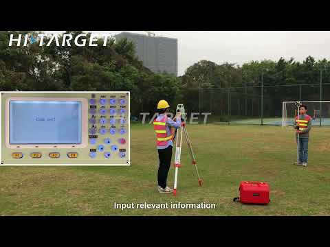 HTS 420R Package Introduction and Operation demo