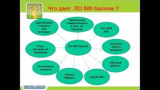 Наталья Пятерикова Как сделать ЛО 500 баллов за 10 дней