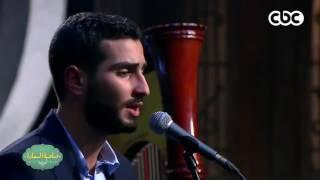 اغاني حصرية عارفة _ محمد الشرنوبي تحميل MP3