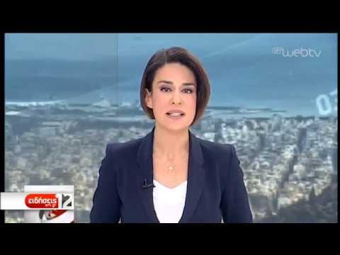 Σφοδρές βροχοπτώσεις στη Νότια Γαλλία- Δύο τραυματίες από κατολίσθηση | 02/12/2019 | ΕΡΤ