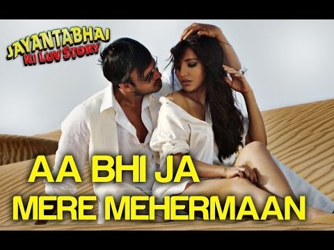 Aa Bhi Ja Mere Mehermaan