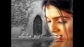 على فاروق عادية خالص  البرنس احمدابوملك 01126860097