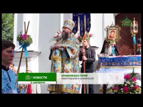 ВИДЕО: Престольный праздник в Успенской Жировичской обители