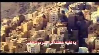 تحميل اغاني YouTube - كليب انشودة -- يمن - Yemen -- للمنشد عمر البنا.flv MP3