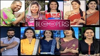V6 Bloopers 2015 || Funny Mistakes By V6 News Anchors || Teenmaar News