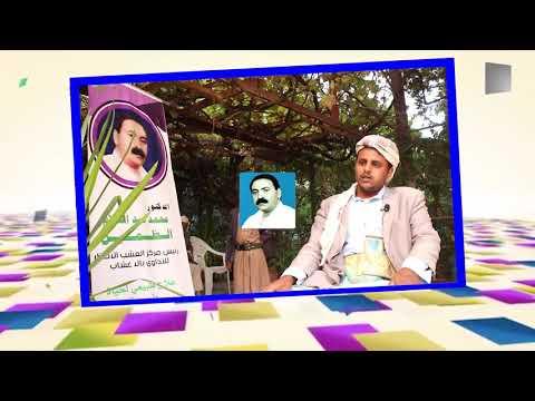 علاج عشبي لأوجاع فقرات الرقبة نهائياً ـ أحمد علي محمد العولقي ـ إثبات بنجاح العلاج