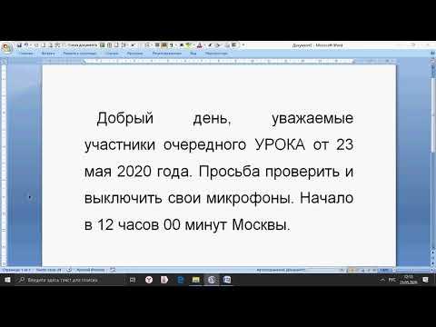 2020 05 23 #3 1