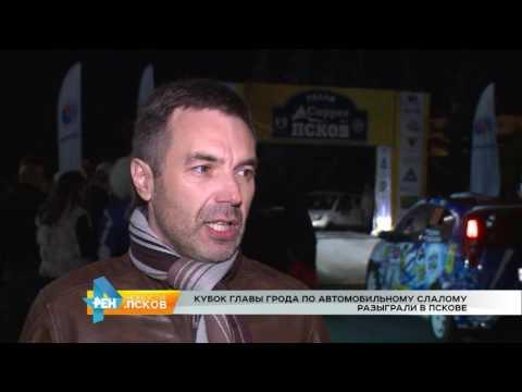 Новости Псков 03.10.2016 # Ралли Cupper Псков 2016