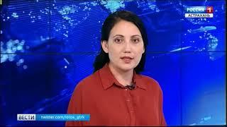 В Астрахани обсудили перспективы развития мини-футбола