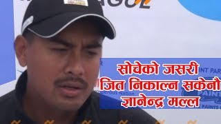 INTERVIEW- GYNANENDRA MALLA । WINNING IS NOT ALWAYS EASY