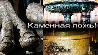 Tajomstvo nemožných artefaktov v Petrohrade