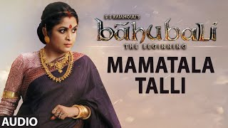 Mamatala Talli Full Song (Audio) - Baahubali