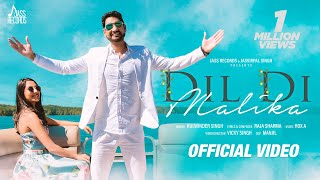Dil Di Malika | (Offiial Video) | Kulwinder Singh | New Punjabi Songs 2020 | Jass Records