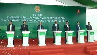 Tin Tức 24h: Thừa Thiên Huế phát động Tết trồng cây đầu xuân Đinh Dậu