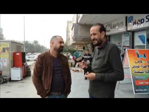 شاهد بالفيديو.. الجمارك واصحاب محال الموبايل في شارع الربيعي