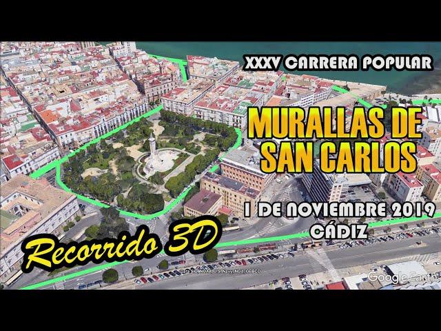 XXXV CARRERA MURALLAS DE SAN CARLOS. Recorrido 3D