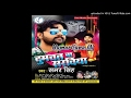 Dumchat Ba Saraviya - Samar Singh - Bhojpuri 2017 Latest Album Song