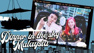 [ENG CC]🇲🇾在吉隆坡被吊高50米吃晚餐?!還要簽生死狀😱|Dinner in the Sky Malaysia|RedisPolly