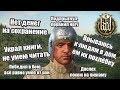 Видеообзор Kingdom Come: Deliverance от PoleznyiBes