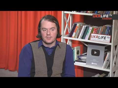Ефір на UKRLIFE TV 01.11.2019