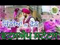 chithian vs phone | WhatsApp status video in punjabi  | Gurpreet billa
